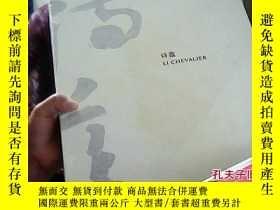 二手書博民逛書店凝視東方罕見詩藍 LI CHEVALIER(畫集)19587 詩