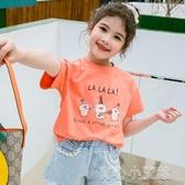 (快出)女童T恤短袖夏裝新款洋氣小女孩潮童裝夏季半袖韓版兒童上衣