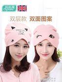 坐月子帽春秋冬季孕婦產婦帽子頭巾發帶夏季薄款產後用品夏天時尚  (PINKQ)