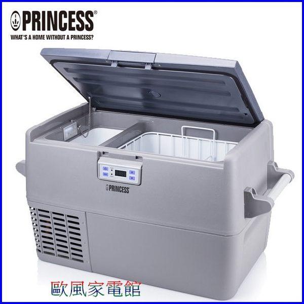 【歐風家電館】(送濾水壺) 荷蘭公主 PRINCESS 智能壓縮機 車用行動電冰箱(33L) 282898