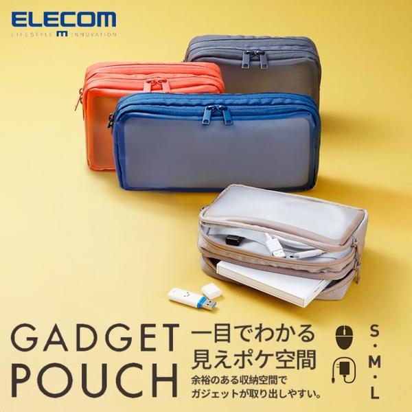 elecom日本透明包數碼收納包可視便攜充電寶耳機保護包數據線收納袋 「店長推薦」