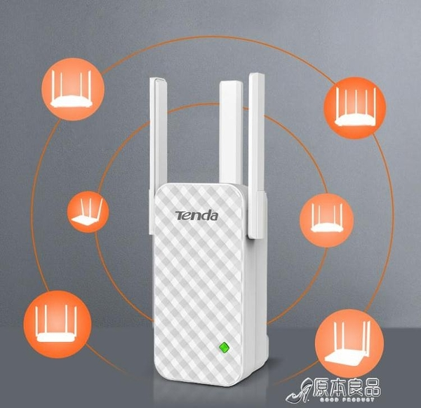 wifi無線信號擴大器接收器放大增強器wife中繼器路由wi-fi 原本良品
