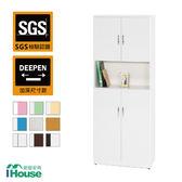 IHouse-加寬款 零甲醛 環保塑鋼緩衝雙門置物鞋櫃黃白