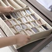 內衣內褲收納盒抽屜式分格布藝家用裝襪子放文胸衣柜儲物整理箱子HPXW