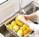 碗筷架 水槽可伸縮碗碟架放碗架瀝水架 家用廚房裝碗筷碗柜置物架【3C環球數位館】
