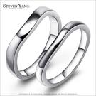 情人對戒珠寶白鋼飾「浪漫一生」鋼戒指尾戒...