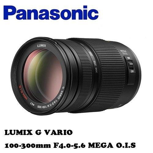 [EYE DC] PANASONIC 100-300mm F4.0-5.6 MEGA O.I.S. 公司貨 (一次付清)