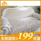 ✤宜家✤時尚田園舒適沙發墊/沙發巾 客廳沙發夾棉綠色沙發巾沙發套(90*160cm)