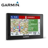【GARMIN】DriveAssist 51 主動安全導航機