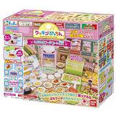 【 魔法廚房 】超級美食街╭★ JOYBUS玩具百貨