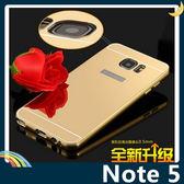 三星 Note 5 N9208 電鍍邊框+PC鏡面背板 類金屬質感 前後卡扣式 二合一組合款 保護套 手機套 手機殼