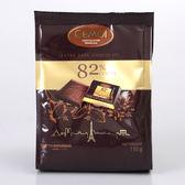 法國【Cemoi】迷你82%黑巧克力片 150g