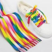 鞋帶帆布鞋小白鞋彩色漸變色七彩彩虹鞋帶男潮流個性鞋帶女韓版百搭  曼慕衣櫃