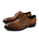 HUMAN PEACE 皮鞋 牛津鞋 棕色 男鞋 7517-18-81 no121