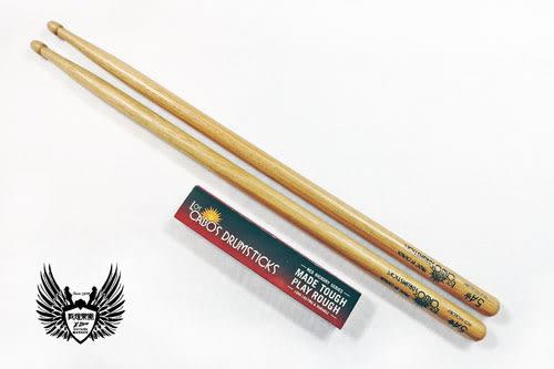 【敦煌樂器】Los Cabos LCPS-5ARH 紅胡桃木鼓棒