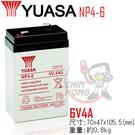 YUASA湯淺NP4-6閥調密閉式鉛酸電...