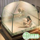 蚊帳 蒙古包蚊帳 1.8m床雙人1.5米支架家用1.2m1米5床上的一米五網紅T