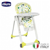 chicco-Polly Progres五合一多功能成長高腳餐椅-奇異果綠
