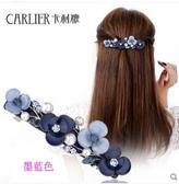 X-卡利雅頭花髮飾韓版頂夾水鑽盤髮夾簡約一字夾子成人發卡女士頭飾