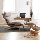北歐日式懶人沙發單人多功能   IGO