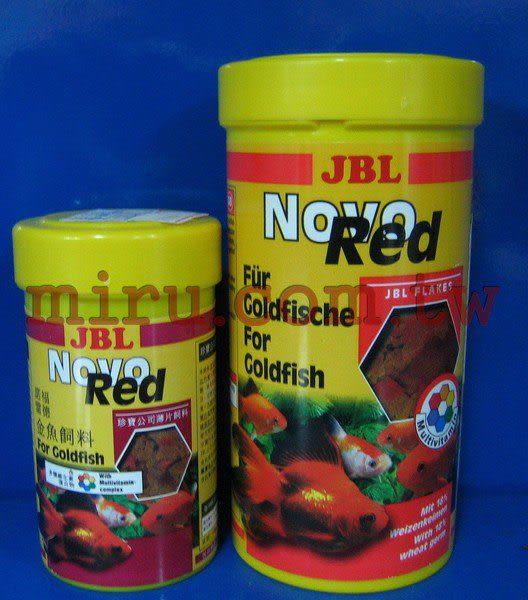 【西高地水族坊】德國JBL NovoRed金魚飼料 熱帶魚薄片飼料(1L瓶裝)