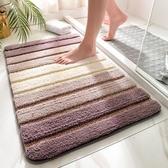 廚房地墊 廚房門口衛浴廁所吸水浴室防滑墊進門家用臥室床邊腳墊地墊【快速出貨八折下殺】