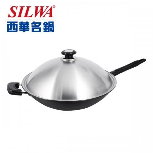 西華 小當家中式炒鍋(單柄) 37cm 型號ASW-LC37