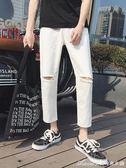 韓版男士破洞牛仔褲修身直筒潮流九分褲夏季百搭褲子艾美時尚衣櫥