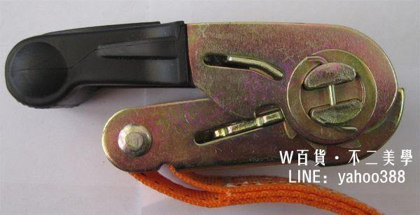 手動卷取滌綸起重捆綁拉緊吊帶吊裝帶索具 2只裝