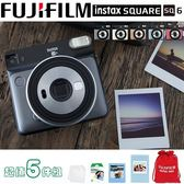 【贈超值五件組】 富士 FUJIFILM instax square SQ6 復古拍立得 方形相紙 公司貨