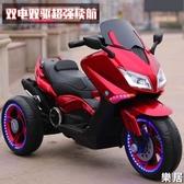 兒童摩托車 新款電動男孩女寶寶三輪車充電小孩玩具汽車可坐人童車JY 快速出貨