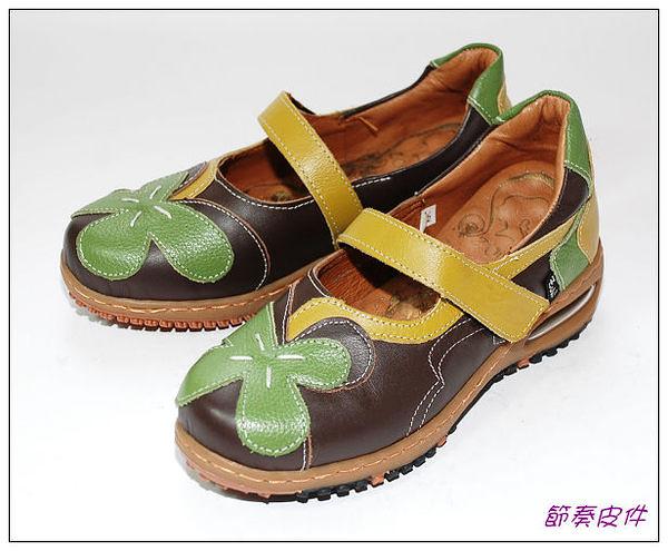 ~節奏皮件~☆路豹休閒鞋  編號 BBA39 (綠咖)