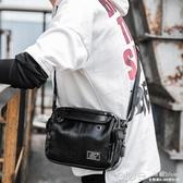 男士單肩包斜背包韓版商務休閒PU皮質郵差包時尚旅行小背包潮 深藏blue