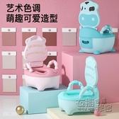 兒童馬桶坐便器男孩女寶寶便盆嬰兒幼兒大號尿盆小孩尿桶廁所神器 衣櫥秘密