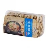 黃金蕎麥波浪麵450g(紙板)