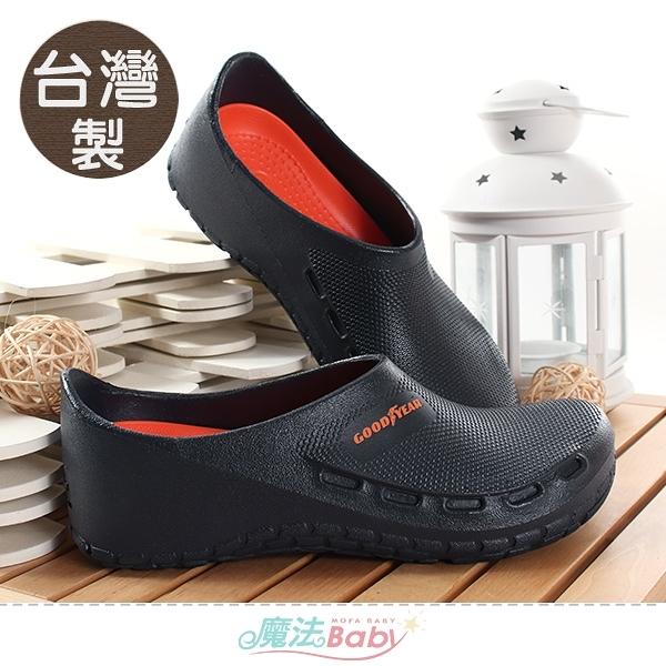 廚師鞋 台灣製附緩震鞋墊輕便防水防滑防撞工作鞋 魔法Baby