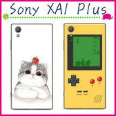 Sony XA1 Plus 5.5吋 創意彩繪系列手機殼 個性背蓋 黑邊手機套 經典圖案保護套 錄音機保護殼 草莓