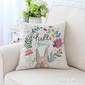 抱枕花環兔子卡通北歐創意禮物棉麻沙發靠墊腰枕座椅飄窗靠枕 NMS陽光好物
