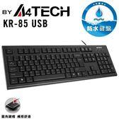 [富廉網]【A4 雙飛燕】TECH KR-85 (USB)圓角舒防水鍵盤