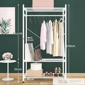 簡易衣櫃現代簡約臥室收納儲物櫃家用組裝出租房宿舍經濟型櫥櫃子 韓慕精品 YTL