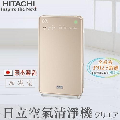 HITACHI 日立 日本原裝脫臭加濕抗敏空氣清靜機 UDP-K90