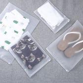 收納袋旅游防水袋衣物分裝行李箱收納包【不二雜貨】