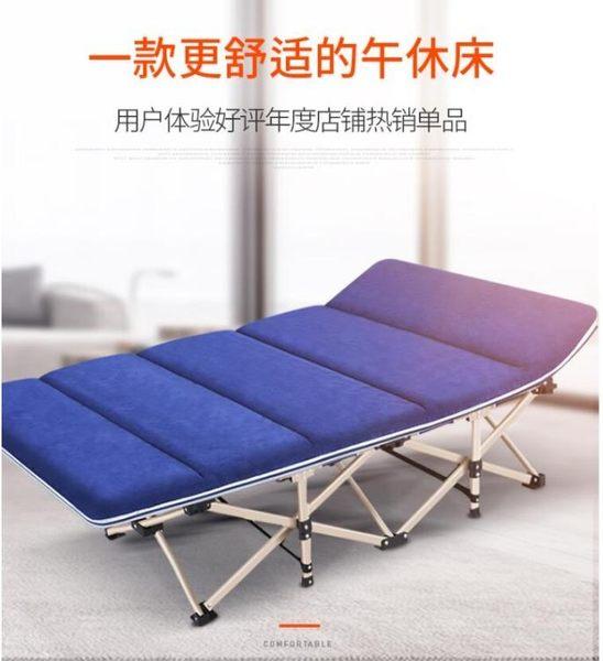 耐樸辦公室午睡躺椅單人午休折疊床家用簡易陪護沙灘便攜成人行軍