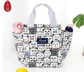 帶飯手提袋子帆布媽咪包飯盒包韓版午餐便當包拎裝飯盒袋的 萊俐亞美麗
