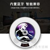 CD隨身聽 藍牙壁掛式CD機光碟播放器鋰電池充電學習機MP3光盤 nm12977【歐爸生活館】