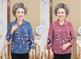 老年人春裝女60-70歲媽媽裝長袖夏裝奶奶春秋薄款外套老人衣服80
