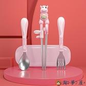 餐具兒童筷子訓練練習筷寶寶嬰兒小孩輔助筷學習筷【淘夢屋】