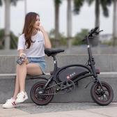 220v 電動自行車 折疊電動車成人男女小型親子電動車電瓶車 qz386【Pink中大尺碼】