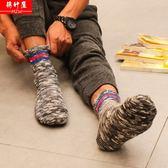 襪子男潮秋季中筒日系毛線棉質襪男士加厚民族風秋冬款襪子男長襪