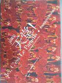 【書寶二手書T1/政治_IQR】這就是天堂!我的北韓童年_陳怡樺, 姜赫